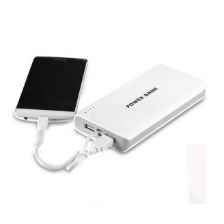 MS Smart Power Bank 30000mAh 2xUSB